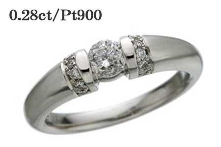 PT900/0.28ctダイヤモンドリング